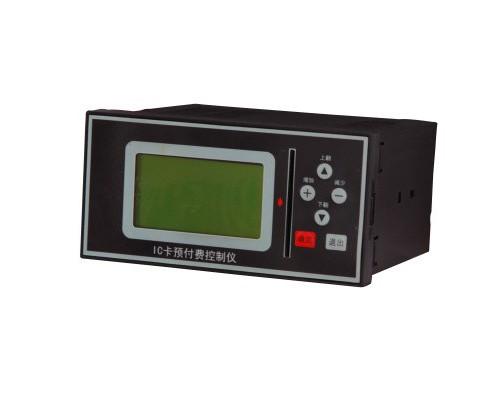 蒸汽IC卡预付费控制仪